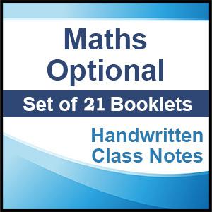 Mathematics Optional Notes | Pankaj Copiers