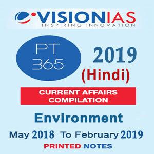 VISION IAS PT365(Hindi) (May 2018- February 2019) Environment