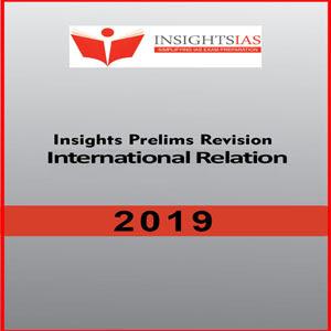 International Relations | Pankaj Copiers