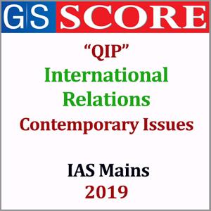 International Relations   Pankaj Copiers